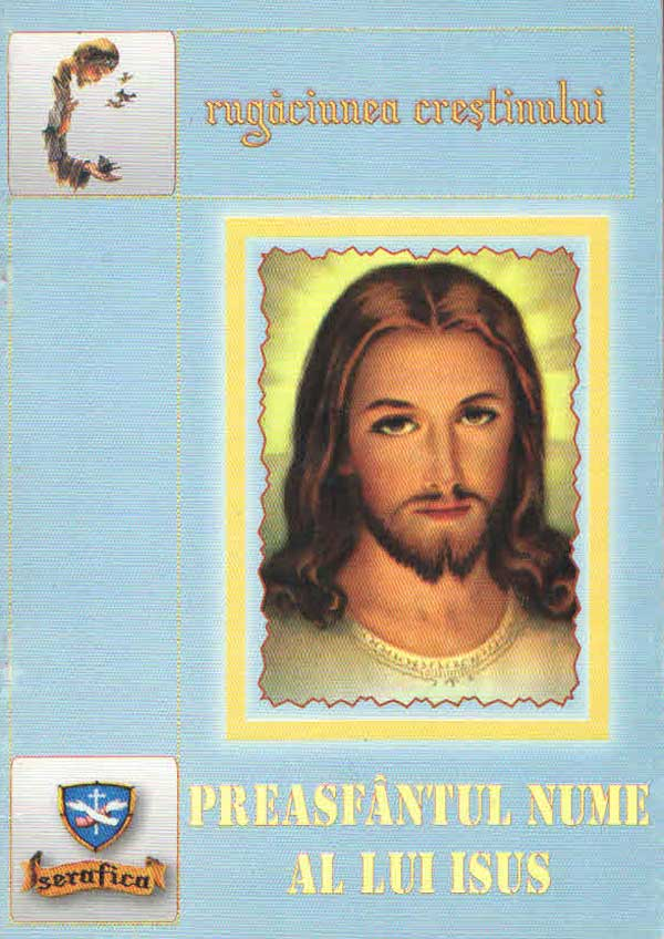 Preasfântul Nume al lui Isus