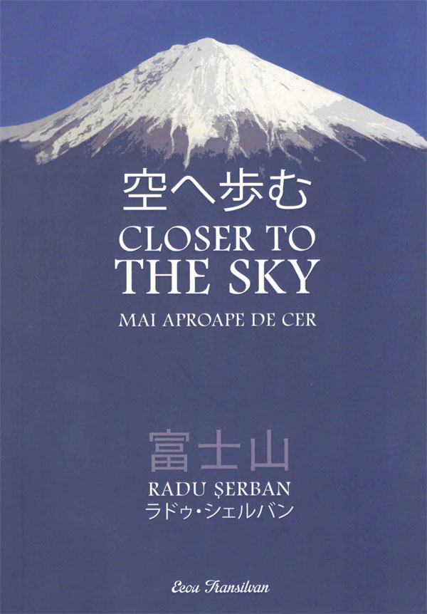 空へ歩む / Closer to the sky / Mai aproape de cer
