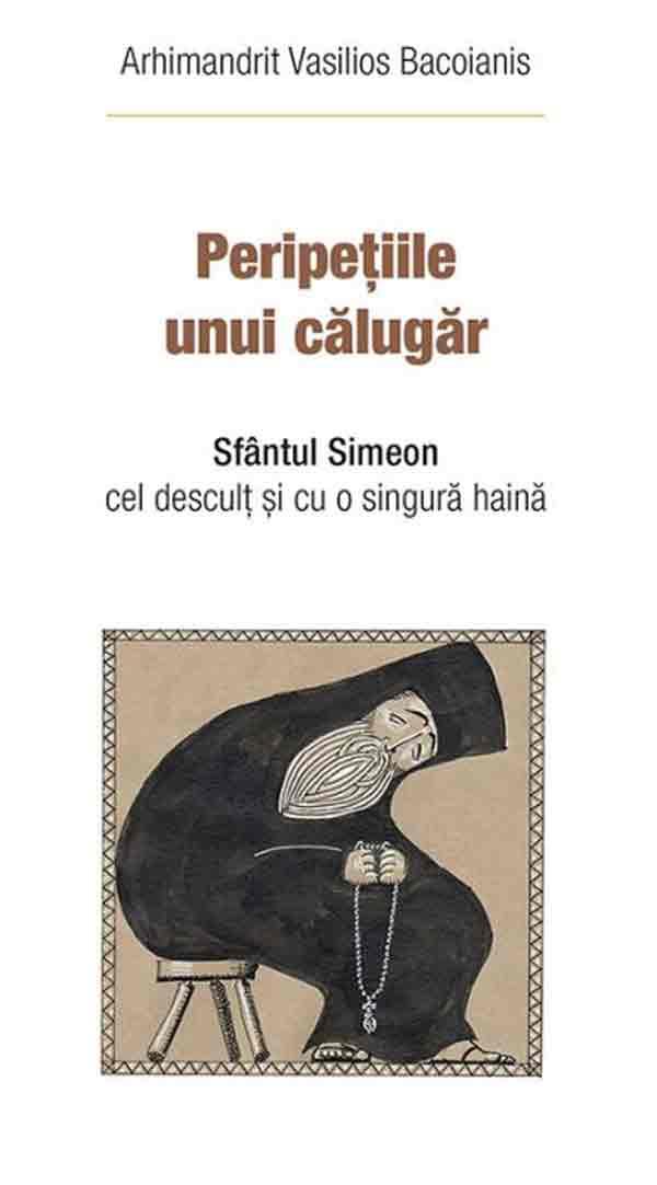 Peripeţiile unui călugăr. Sfântul Simeon cel desculţ şi cu o singură haină